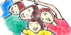 Valores cívicos en la familia
